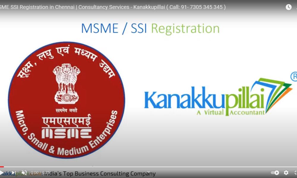 How do I cancel MSME registration?