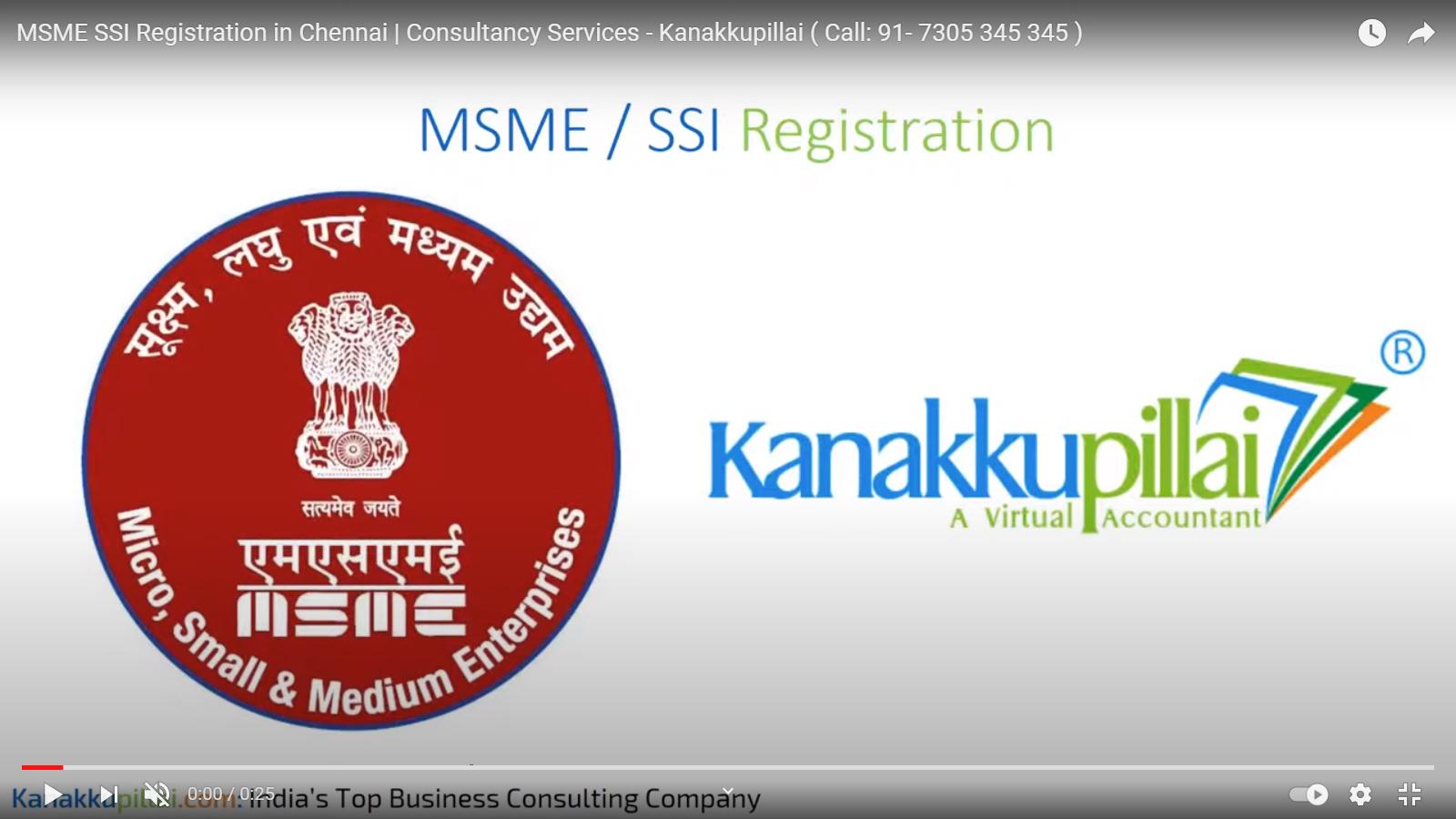 How do I cancel MSME registration