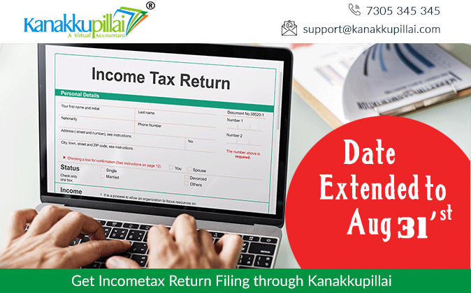 Income Tax Return (ITR) Filing Date Extended – Last date for Filing ITR  by Income Tax India