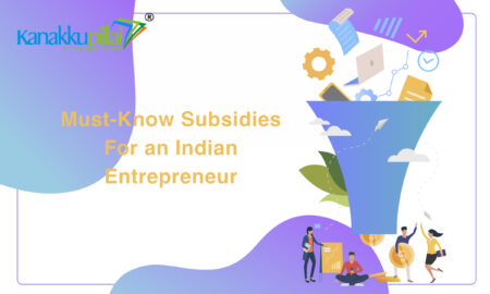 Must-Know-Subsidies-For-an-Indian-Entrepreneur